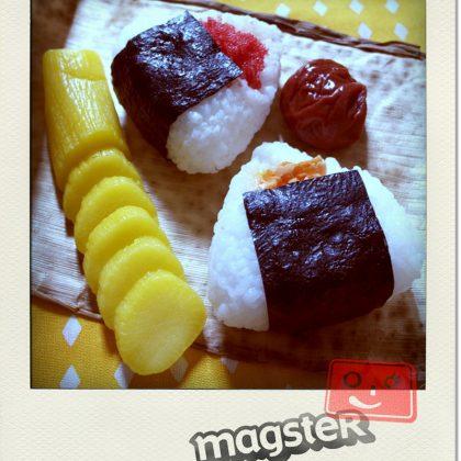 食品サンプのおにぎりとたくわんとうめぼしのマグネット