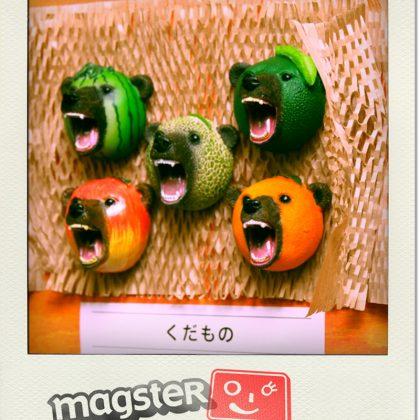 みちくさ市ブングテン magsterマグネット展示 コラボ熊マグネット
