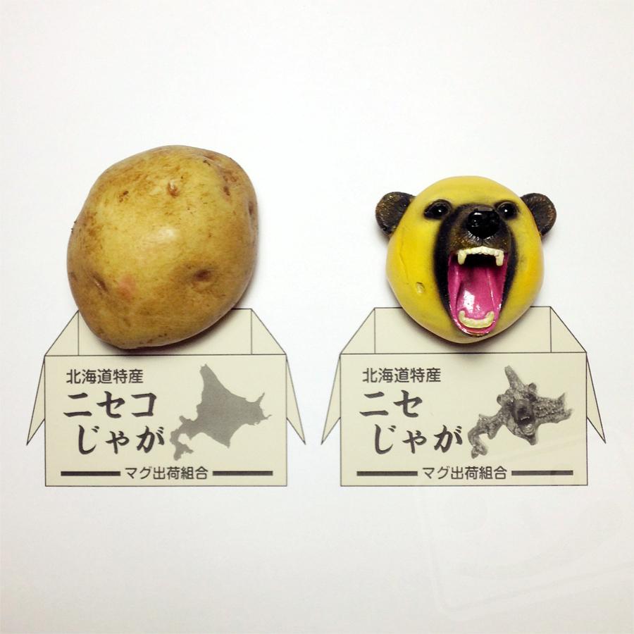 8月4日 北海道ばれいしょの日