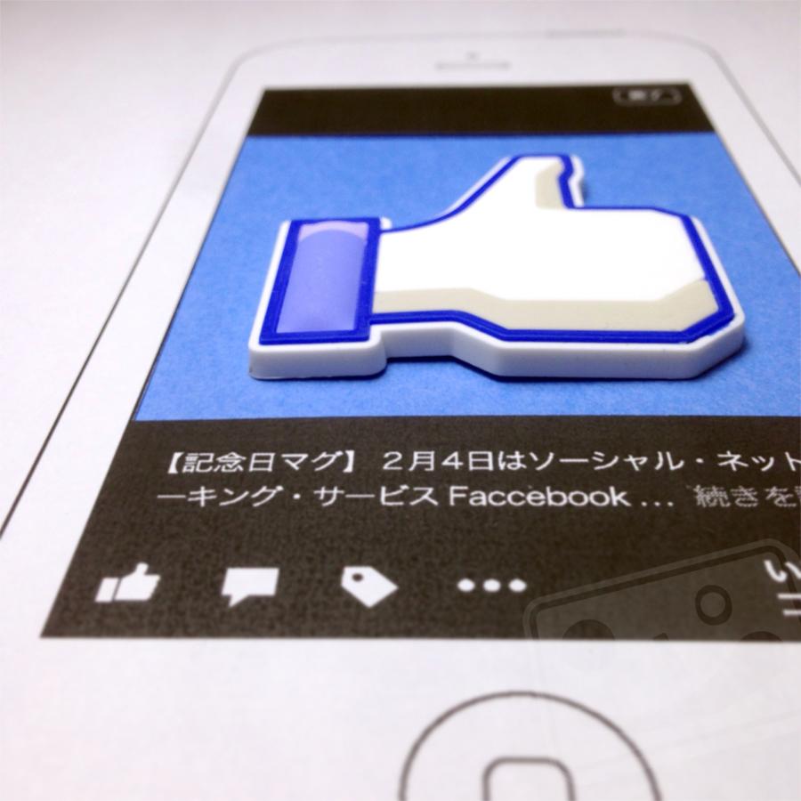2月4日 Facebook開始の日