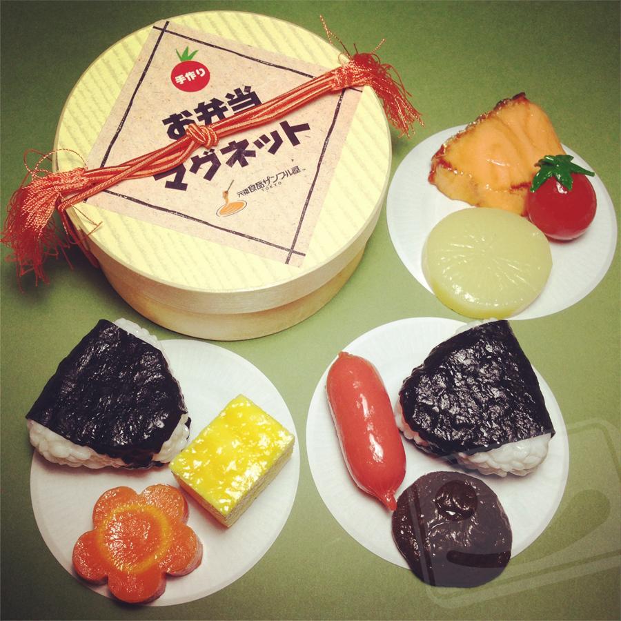 11月24日 和食の日
