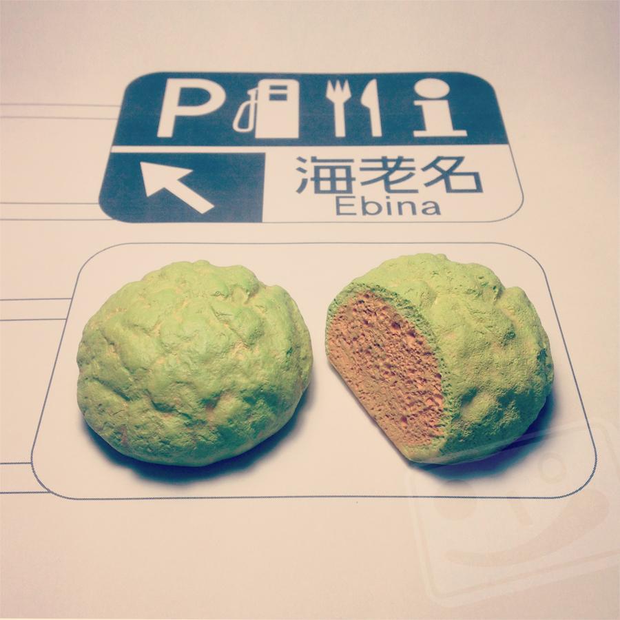 5月26日 東名高速道路全通記念日