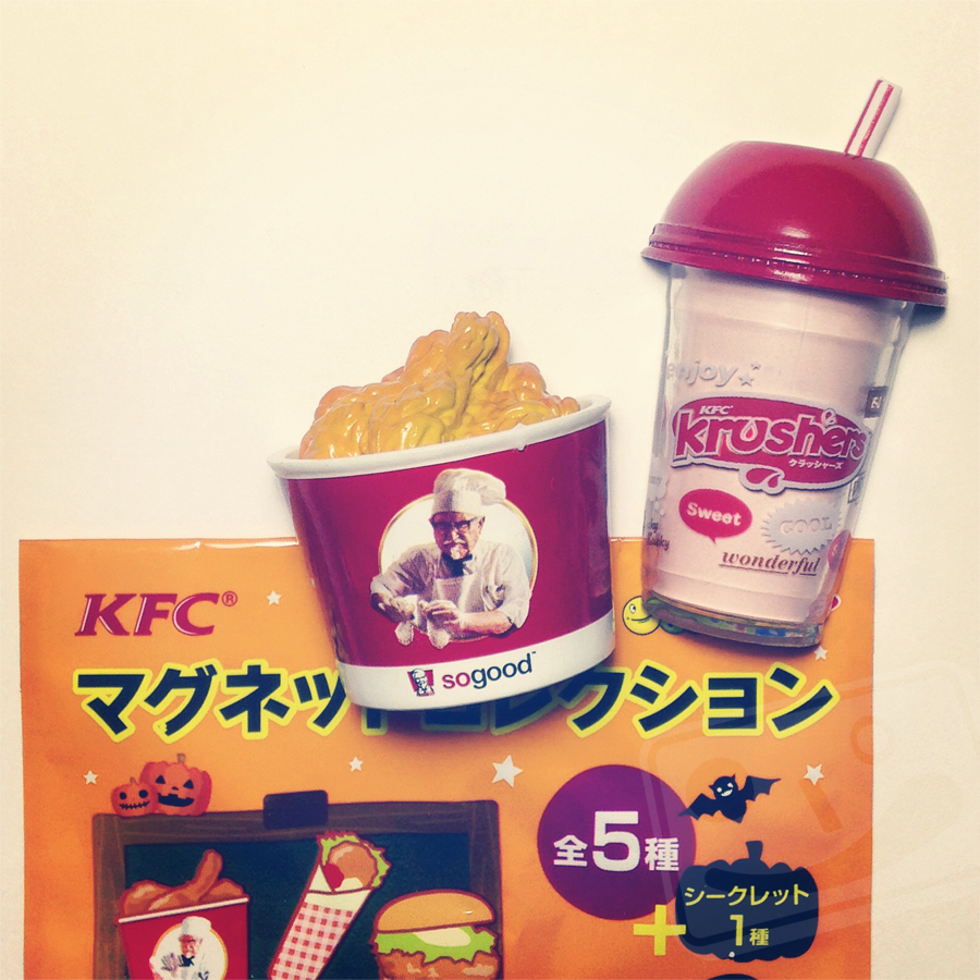 20140904KFC
