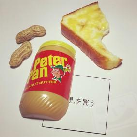 0722ナッツの日