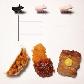0301豚の日