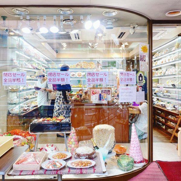 食品サンプル専門店まいづる閉店セールの店頭
