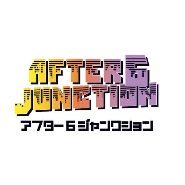 3月25日(木) TBSラジオ「アフター6ジャンクション」にmagsterが出演します!